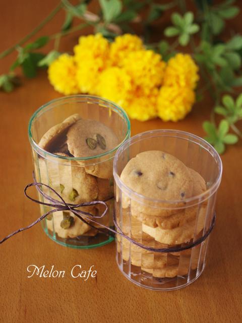 6月チョコチップとピスタチオの簡単お手軽クッキー2種同時焼き