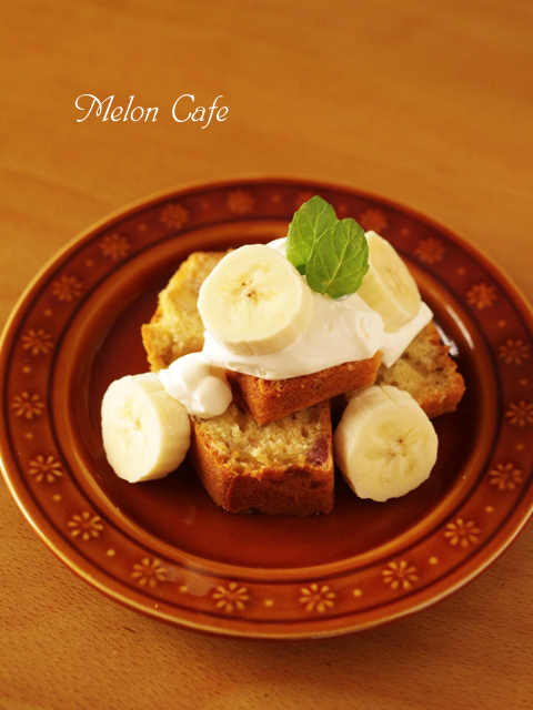 はちみつバナナのパウンドケーキ簡単ハニーパウンド