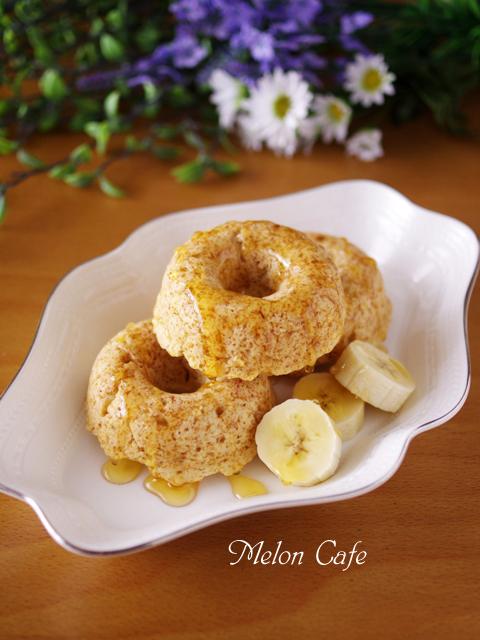 ホットケーキミックスとココナッツオイルの焼きドーナツ00