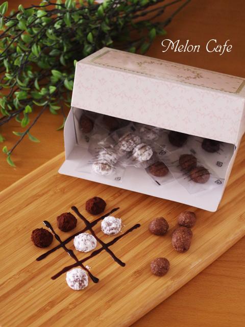 ココアパウダーとアーモンドパウダーで作るサクサク香ばしい塩ショコラボール00