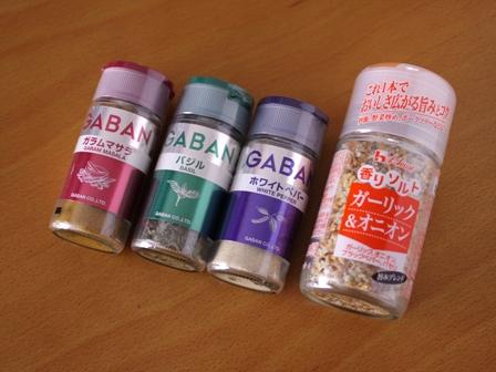 ガラムマサラで減塩ポテトサラダ01