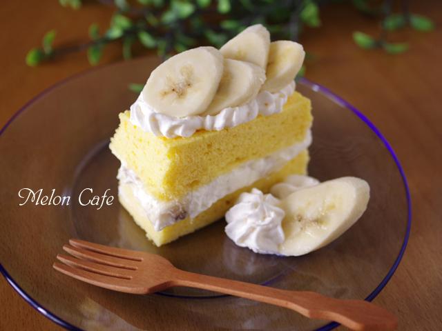 ホットケーキミックスで作るレンジで簡単バナナケーキ
