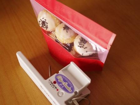 ホットケーキミックスで作るミニ菓子パン04