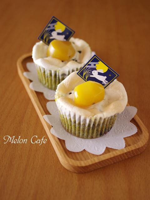 簡単ホットケーキミックスで作るスモアと抹茶のお月見ケーキ