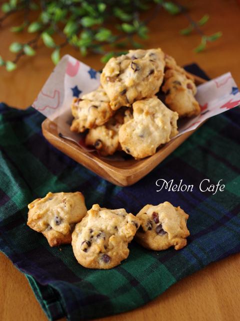 ホットケーキミックスで簡単アメリカンクッキー