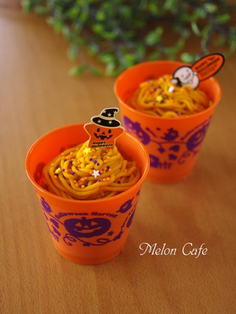 ハロウィンのかぼちゃケーキ01