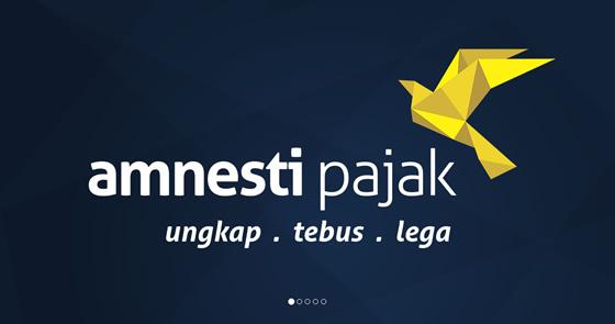 インドネシア アムネスティタックス