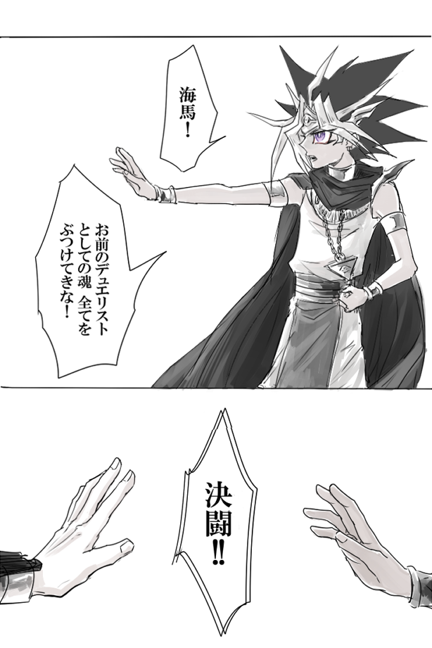 おかえりomake5