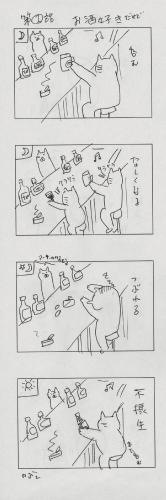 manga1.jpeg