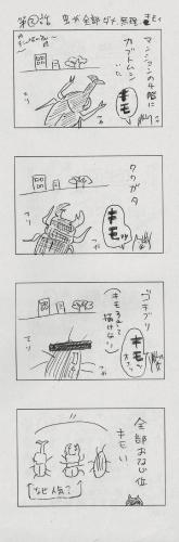 manga2.jpeg