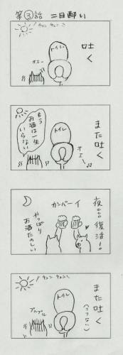 manga3.jpeg