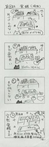 manga4.jpeg