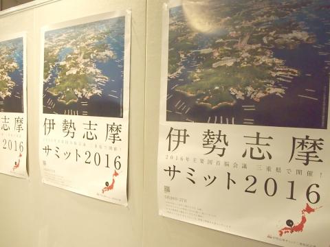 160525-32-poster.jpg