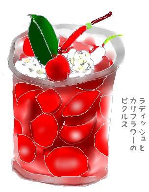 tabemono-pikurususann_201610050956374b8.jpg