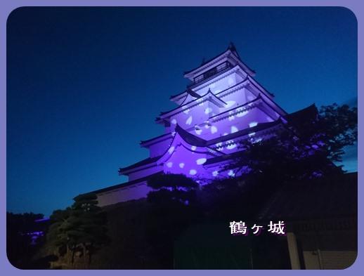 ライトアップ鶴ヶ城