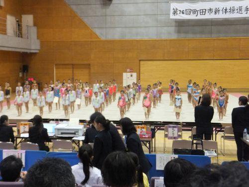 新体操11