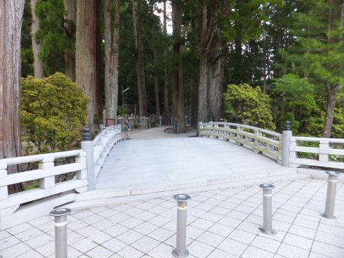 奥の院ー1一の橋