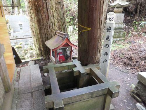 奥の院ー3姿見の井戸