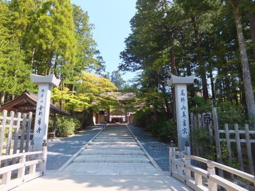 金剛峯寺ー1正門