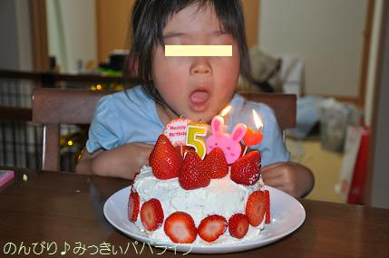 birthdaycake5th02.jpg