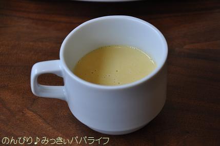 cafemojave201612.jpg