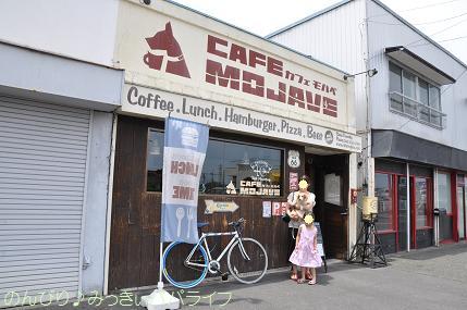 cafemojave201615.jpg