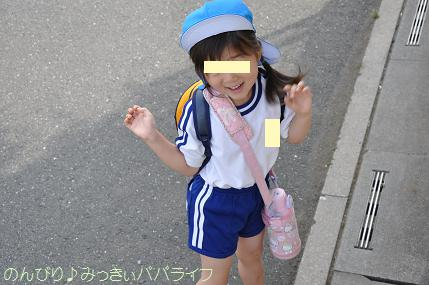 chichioyasankan201601.jpg