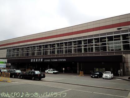 echigoyuzawa201601.jpg