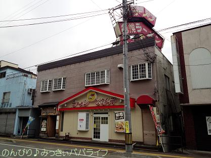 echigoyuzawa201605.jpg