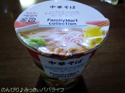 familymartcollectionchukasoba01.jpg