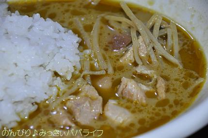 greencurry04.jpg