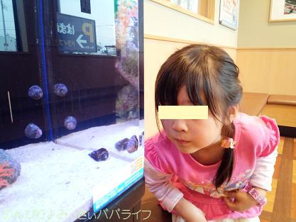 hamazushi02.jpg