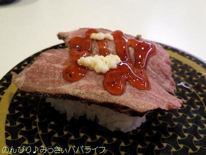 hamazushi04.jpg
