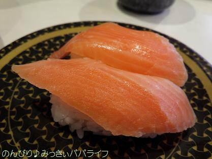 hamazushi05.jpg