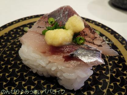 hamazushi06.jpg