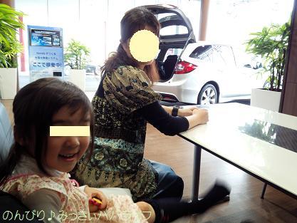 hondashijo03.jpg