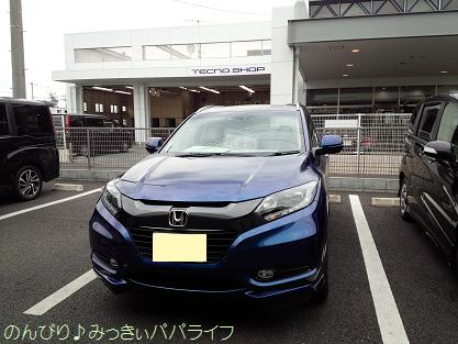 hondashijo04.jpg