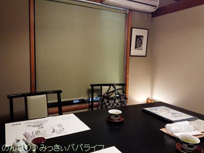 ichinoya02.jpg