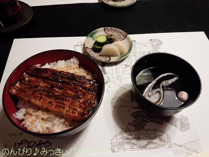 ichinoya05.jpg