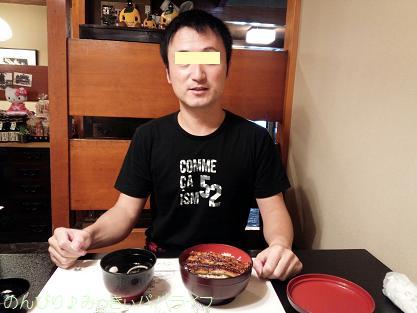 ichinoya07.jpg