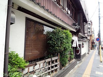 ichinoya11.jpg