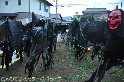 kimodameshi201603.jpg