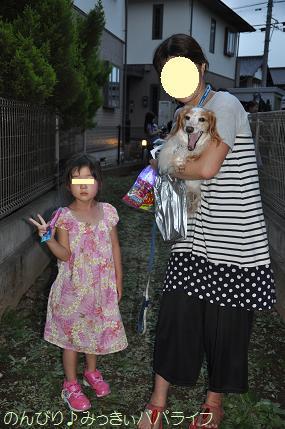 kimodameshi201608.jpg