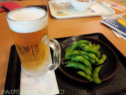 kuranoyu2016070102.jpg