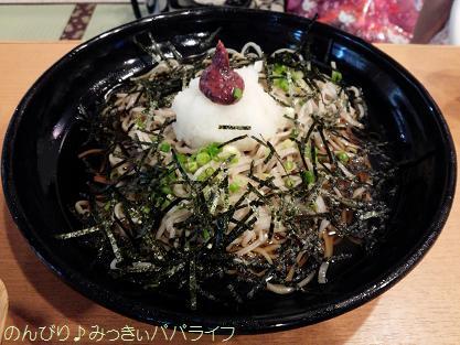 kuranoyu2016070103.jpg