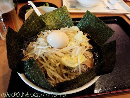 kuranoyu2016070104.jpg