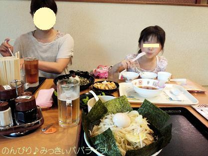 kuranoyu2016070107.jpg