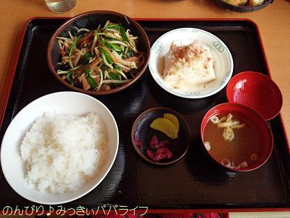 kuranoyu2016073102.jpg