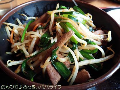 kuranoyu2016073103.jpg