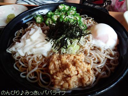 kuranoyu2016073104.jpg
